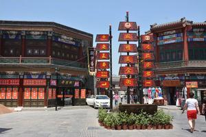 【免费上游轮】天津 一个低调的城市