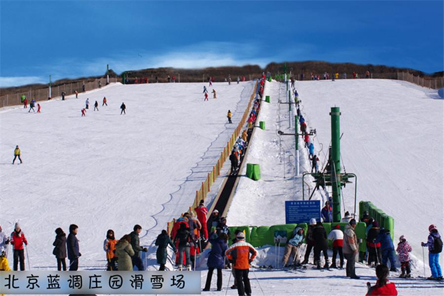 蓝调庄园滑雪场雪具大厅