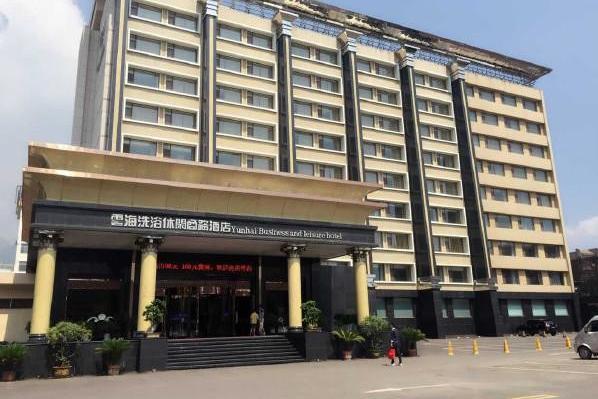 泰安泰山云海休闲商务酒店