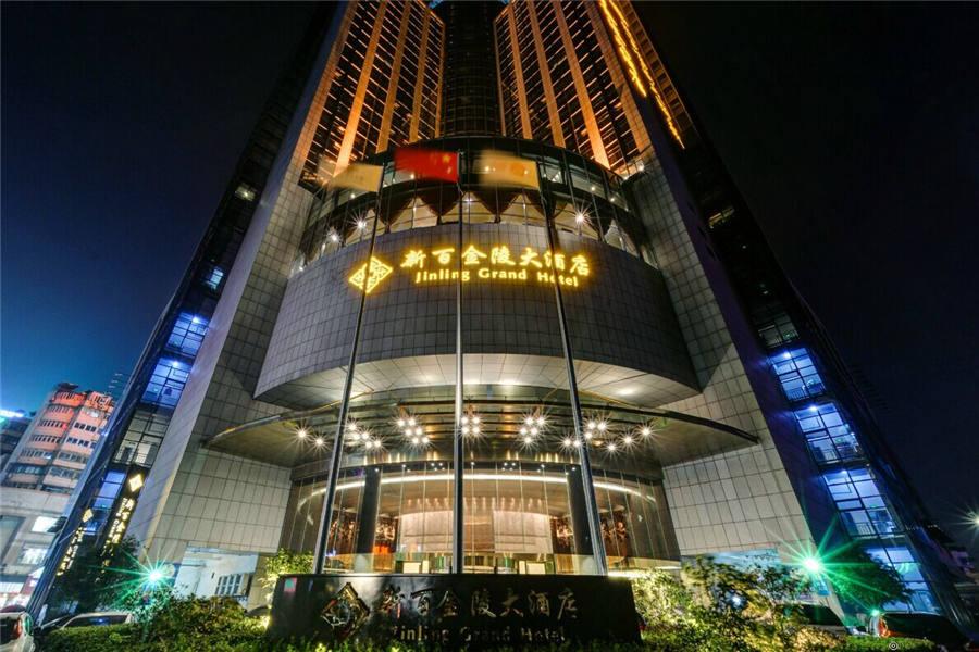 芜湖新百金陵大酒店