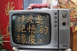 【我是达人】吴侬之 上海
