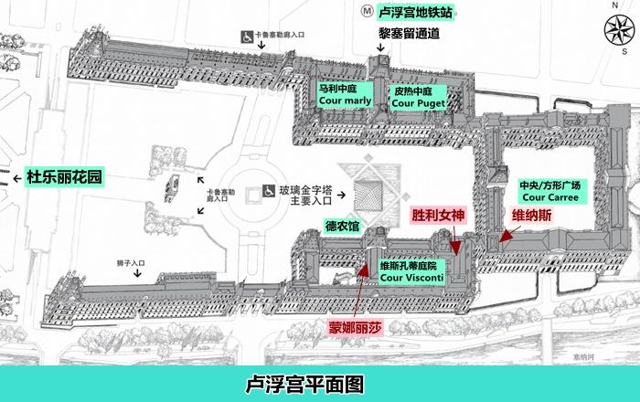 卢浮宫平面图@卢浮宫官网