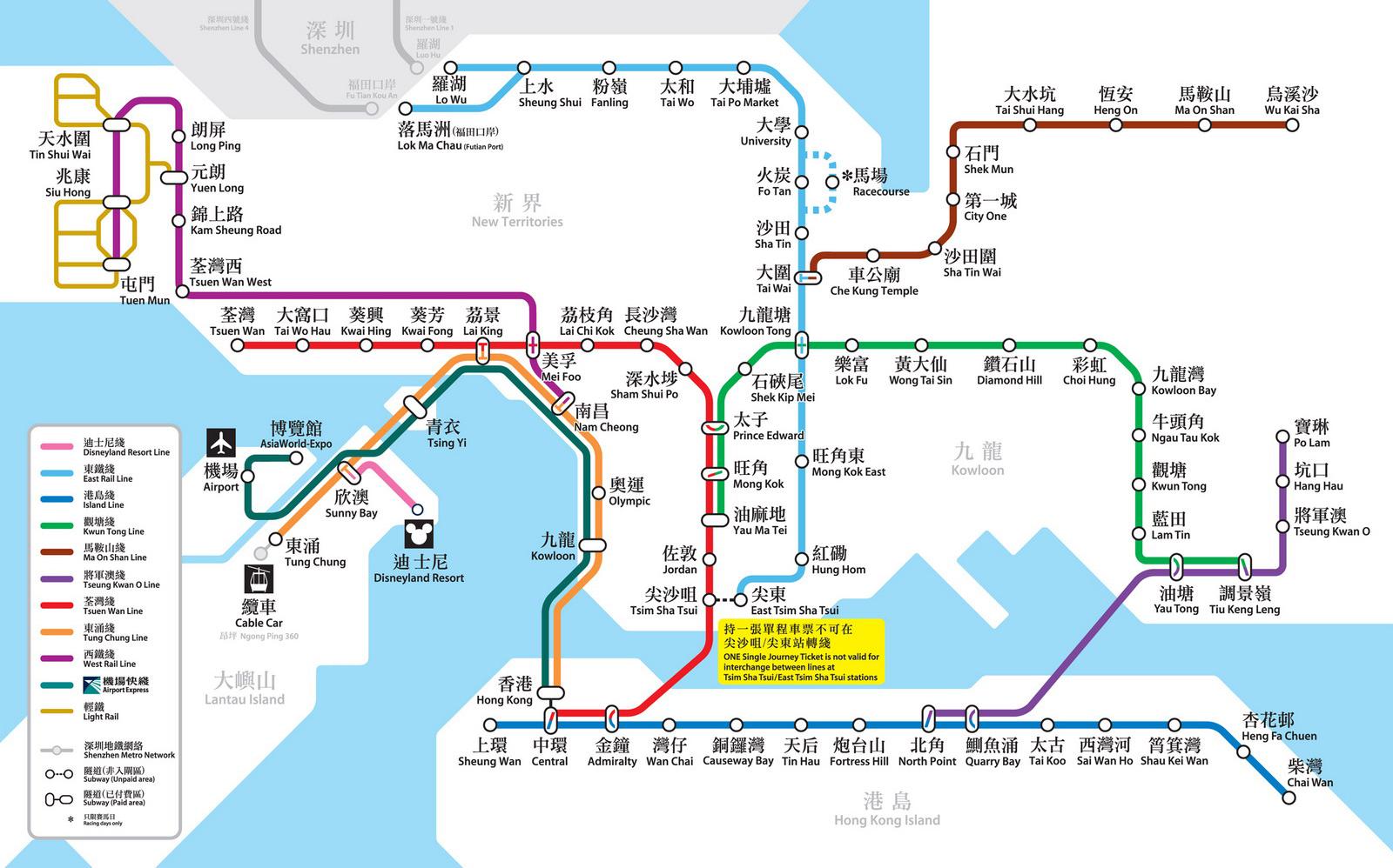 香港地铁线路图@攻略频道