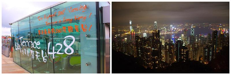 香港-太平山顶-@驴妈妈网友