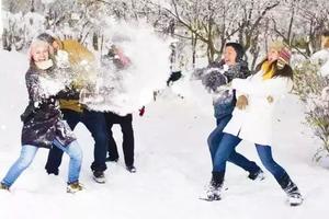 爱上吃雪你信吗?