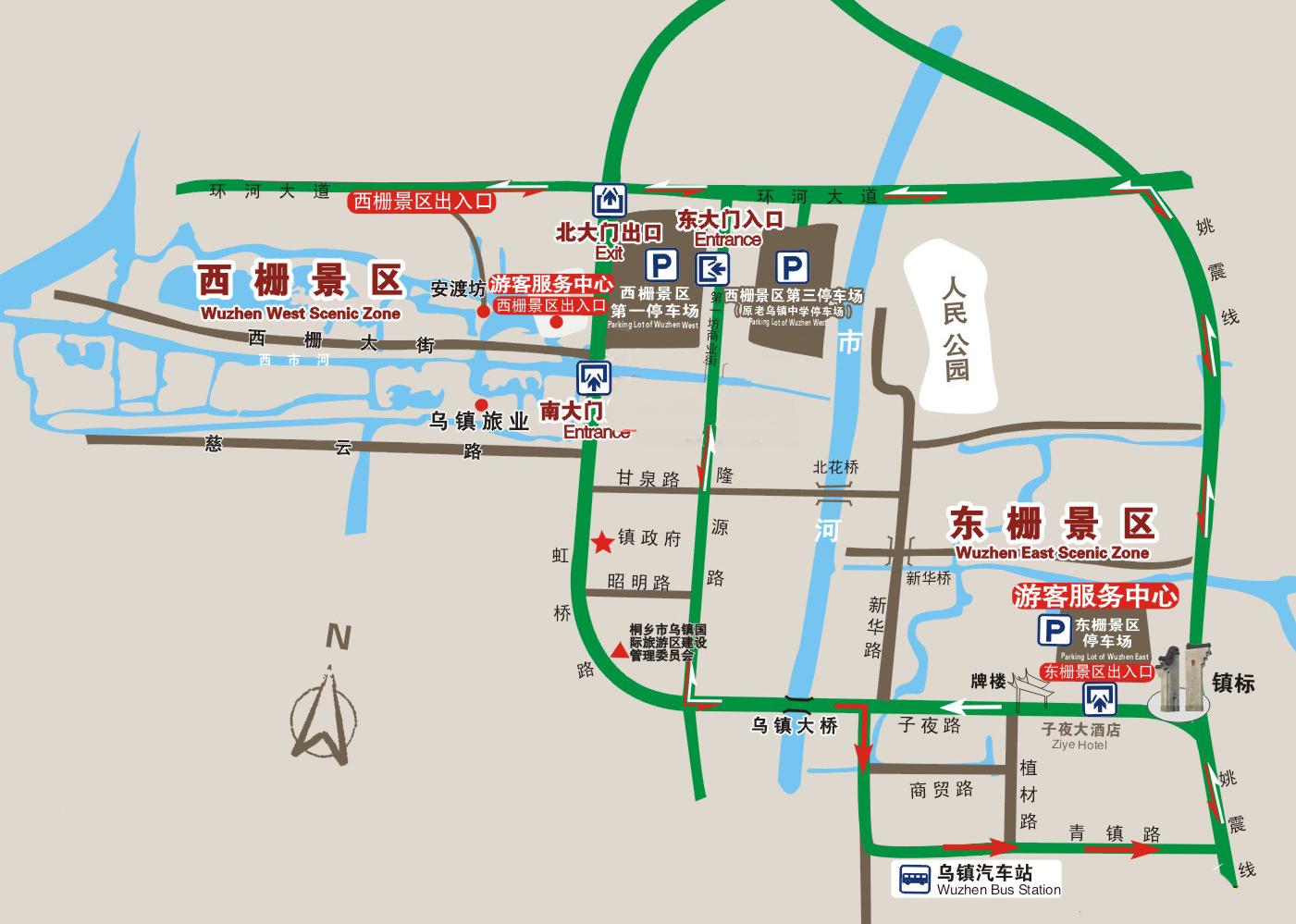 亚洲  乌镇共分东栅,西栅,南栅和北栅.东栅和西栅是景区,要收门票.图片