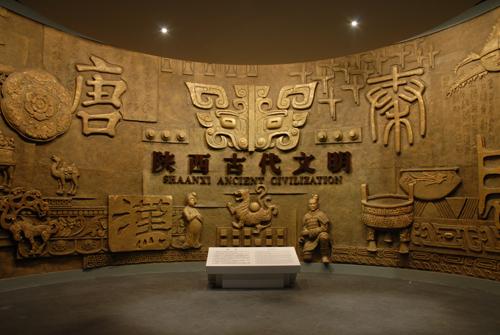 第一展厅 @陕西历史博物馆官网