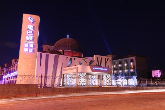 天津星巴顿商务酒店