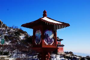 【我是达人】带着父亲爬东岳泰山