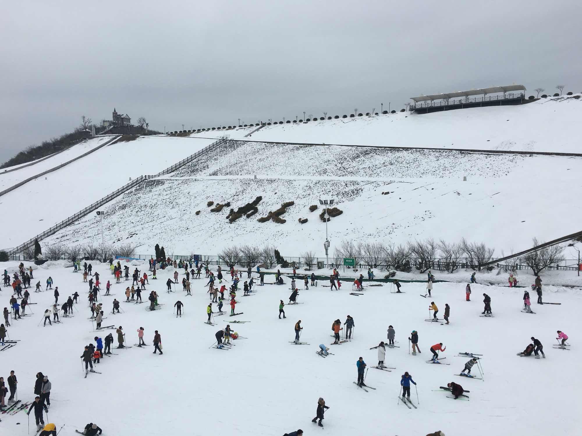 湖州安吉江南天池滑雪场 成人票江南天池景区门票 日场 江南天池滑雪 图片