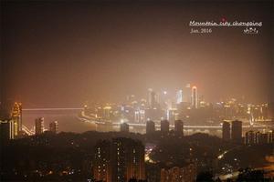 【晒2015足迹】牵手旅行,最好的时光在路上——『山城重庆』