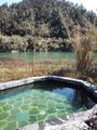 安吉君澜石语汤池温泉