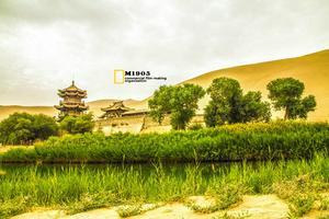 【我是达人】大漠之旅——月牙泉与鸣沙山