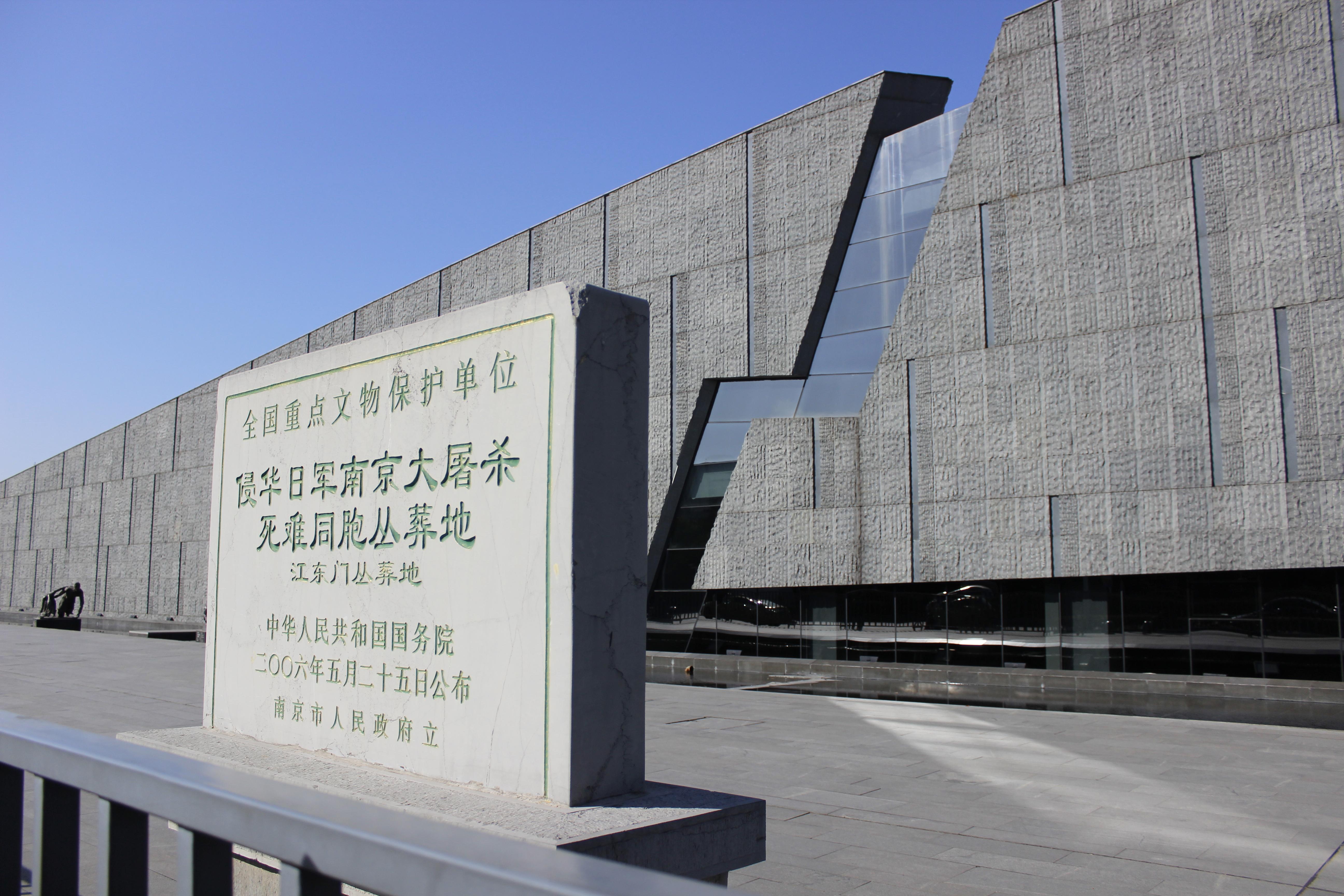 南京大屠杀纪念馆_南京大屠杀纪念馆怎么去?-