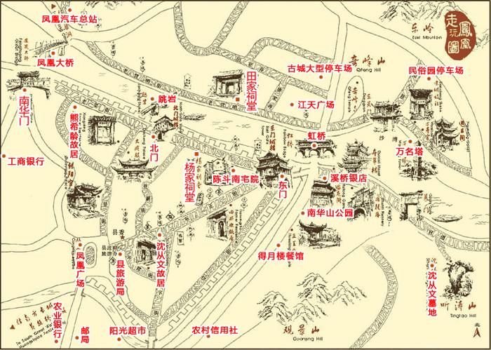 凤凰古城平面图 @ 图片来自于网络