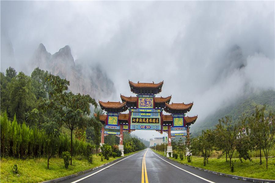 邯郸康业温泉酒店_邯郸免费开放的景点有哪些_2019年/1月/邯郸攻略【驴妈妈攻略】