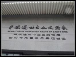 """【一写就""""惠""""】穿越秦唐之西安完美游"""