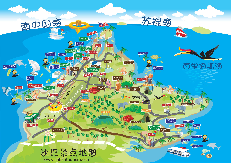 沙巴地图©沙巴旅游局