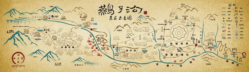 燕子沟地图