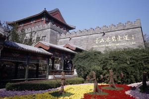 北京香山游记