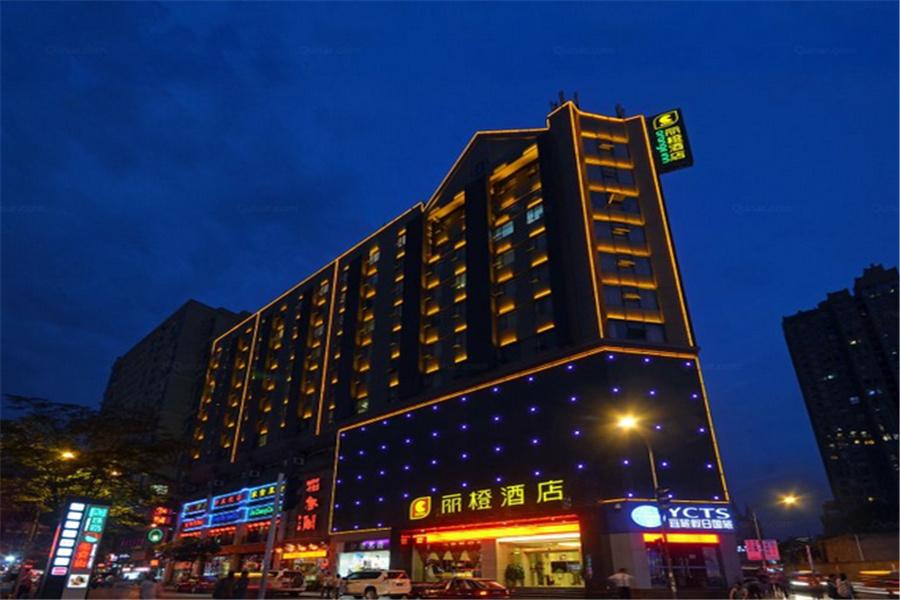 丽橙酒店 宜昌步行街店