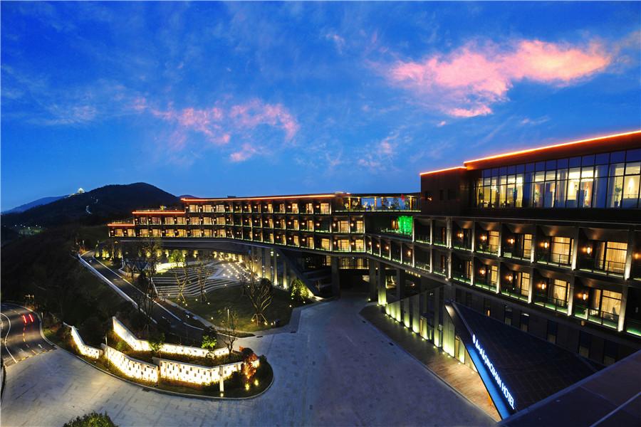 苏州清山会议中心酒店
