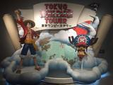 日本东京铁塔海贼王主题乐园