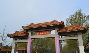 """【一写就""""惠""""】济南动物园,孩子的乐园。"""