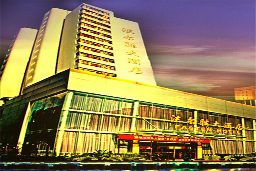 江阴法尔胜大酒店