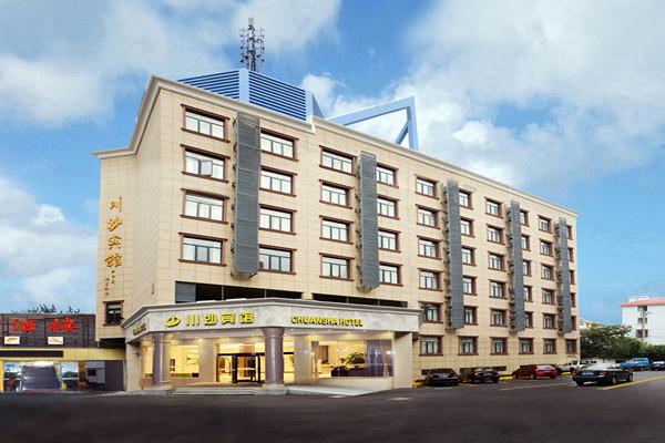 上海川沙宾馆
