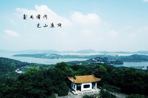 【全民摄影季】江南韵 无锡夜