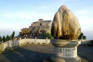 南岳衡山旅游最精华攻略游记