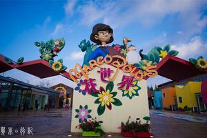 【我是达人】三月下扬州,淋一场烟雨,寻一场花事