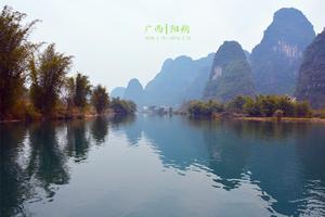 【我是达人】「独行记」华南华中巡游,感受祖国大好河山