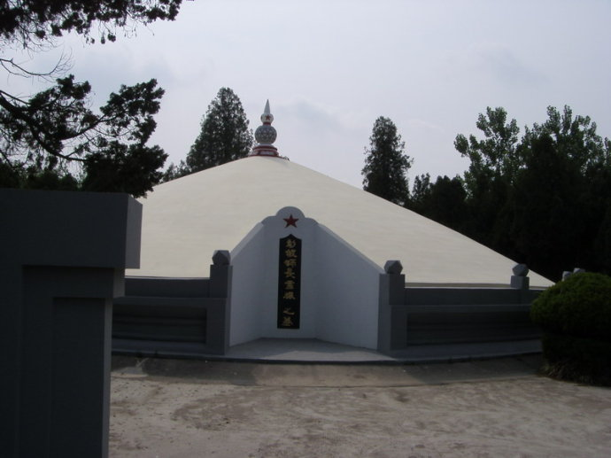 江苏泗洪县雪枫墓园游记