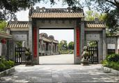 广州民俗博物馆