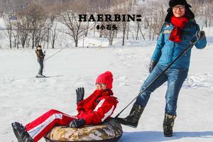 【我是达人】【兄弟团】北国风光巡游,感受冰城之寒