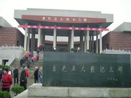 触摸台儿庄之台儿庄大战纪念馆
