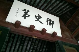 """【一写就""""惠""""】苏州静思园与同里古镇亲子游"""