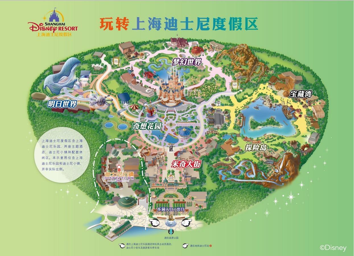 上海迪士尼度假区城市简介 上海迪士尼度假区最佳旅游时间 季节 行政区域 风俗禁忌
