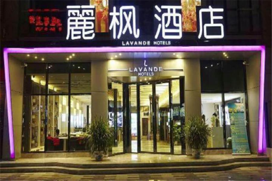 麗枫酒店(徐州金鹰购物中心店)