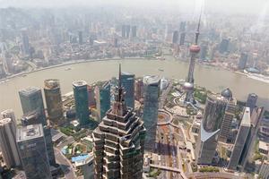 """【我要""""加游包""""】体验上海高度"""
