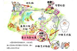 【我是达人】香港迪士尼10周年独家记忆-手绘游记