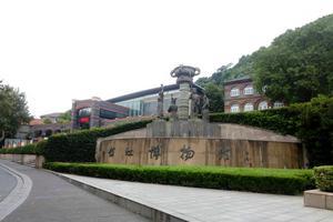 """【我要""""加游包""""】我们一起去旅行----镇江,一个美得让您吃醋的城市。"""