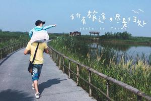 """【一写就""""惠""""】带上心灵去旅行,处处是美景"""