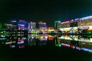 半山半水一城——芜湖