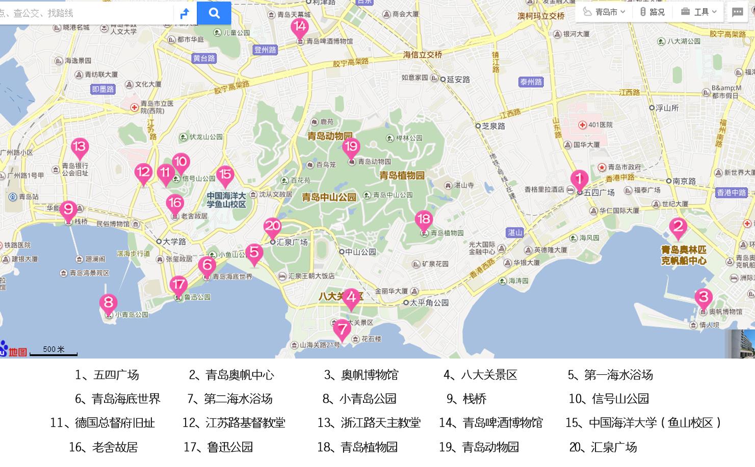 青岛市南区景区地图