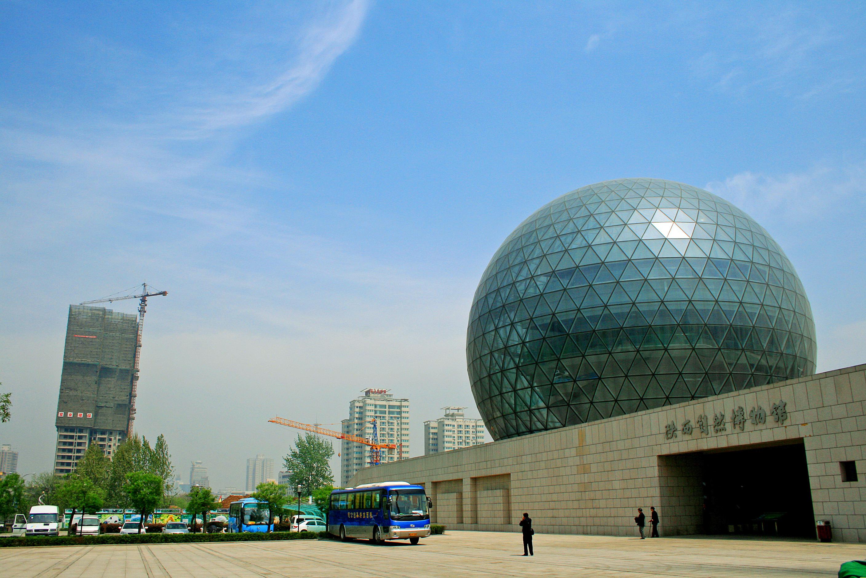 陕西自然博物馆门票_陕西自然博物馆好玩吗_陕西自然博物馆怎么样_哪里好玩_驴妈妈 ...