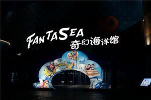 """【一写就""""惠""""】北京欢乐谷夜场游记"""