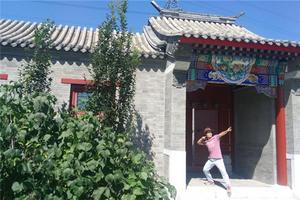 """【一写就""""惠""""】带你玩转北京园博园"""